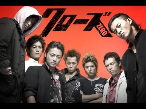 Crows Zero (trailer Español) video