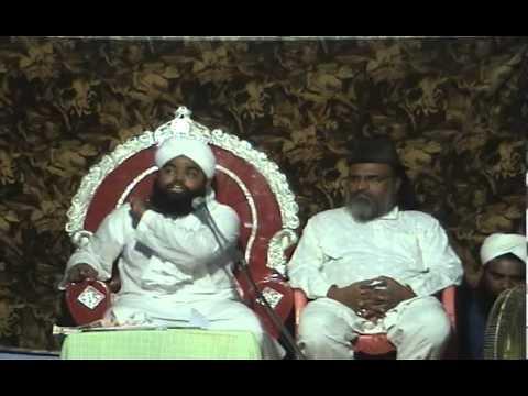 Sayyad Amin Ul Qadri Sahab Gaer Muqalideen Ki Haqeeqat 4of9 video