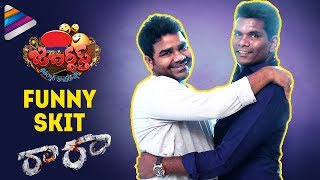 Jabardasth Team Funny SKIT | Raa Raa Movie Teaser Launch | Srikanth | Chammak Chandra | Venu Tillu