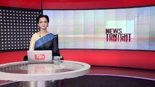 English News Bulletin – Nov 20, 2018 (9 pm)