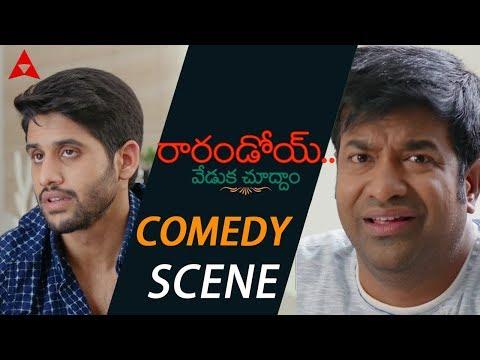 Vennela Kishore & Naga Chaitanya Comedy Scene - Rarandoi Veduka Chuddam Movie