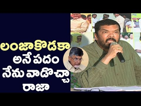 Posani Krishna Murali Gives Left Right & Center To Chandra Babu Naidu | Filmy Monk