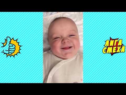 Попробуй Не Засмеяться С Детьми - Смешные Дети! Лучший Детский Юмор! Видео! Приколы Для Детей 2018!