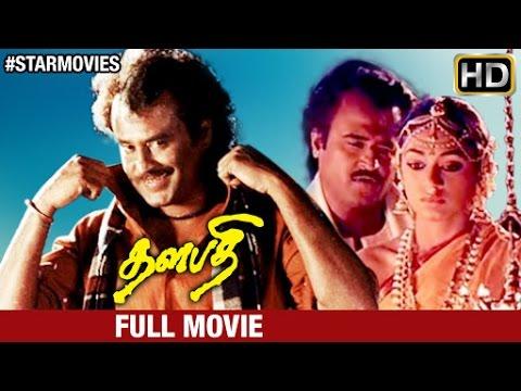 Thalapathi Tamil Full Movie | Rajinikath,mammooty video