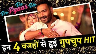 These 4 Reasons Made Ajay Devgn's De De Pyaar De A Hit Film!