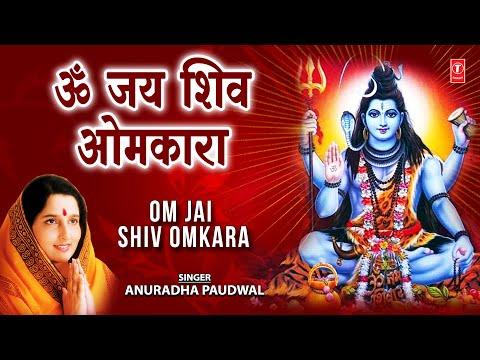 Om Jai Shiv Omkara Shiv Aarti By Anuradha Paudwal Full Song -...