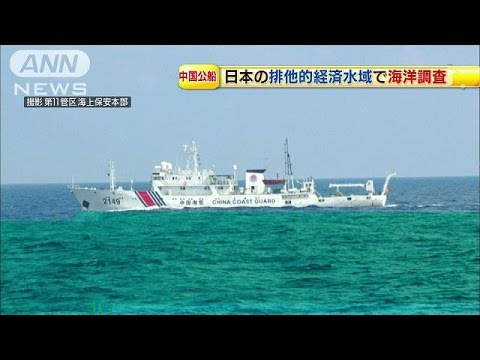 「真実の沖縄史」なぜ日本人に嘘を教えるのか?