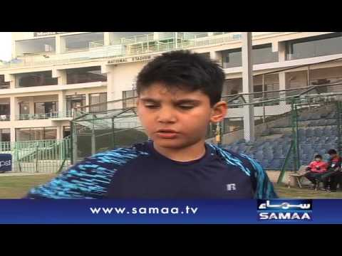 Misbah ul haq ka beta bhi cricket mein - News package - 29 Dec 2015