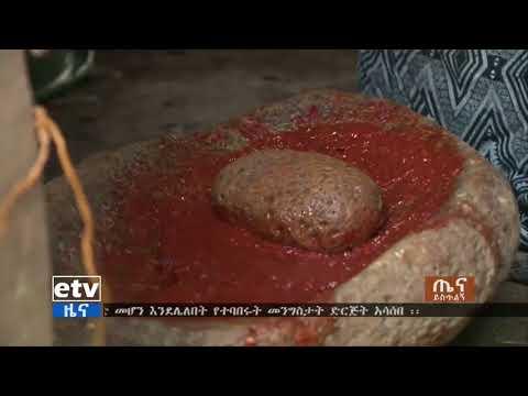 Ethiopian Food - የሃገር ምግብ አሠራር