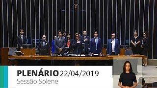 Plenário - Homenagem ao Dia da Polícia Civil - 22/04/2019 - 09:22