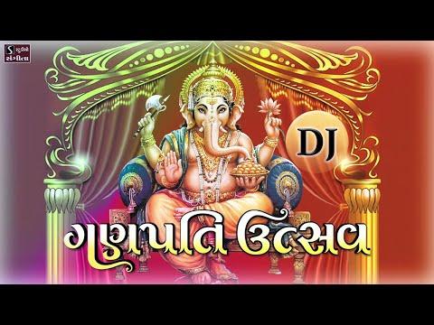 GANPATI UTSAV - NONSTOP DJ DANDIYA    Ganesh Chaturthi Songs    Ganpati Bappa Morya   