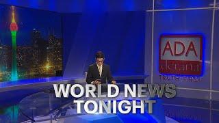 Ada Derana World News Tonight | 16th April 2021