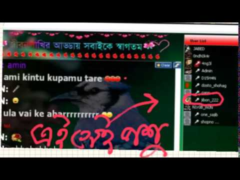 Jibon Pakhir Adda Chat Roomer  Jiboner Mobile Sex video