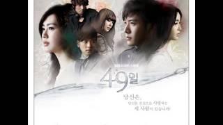 49 Days OST Premium Pack - Devil`s Tears - In Yeom