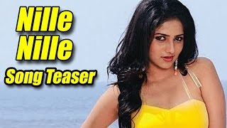 Nille Nille song teaser In HD | Bul Bul Movie |  Darshan, Ambarish, Rachita Ram