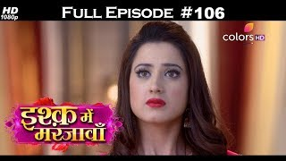 Ishq Mein Marjawan - Full Episode 106 - With English Subtitles
