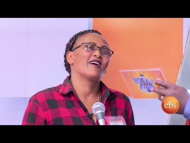Yebetseb Chewata Season 7 Ep 19