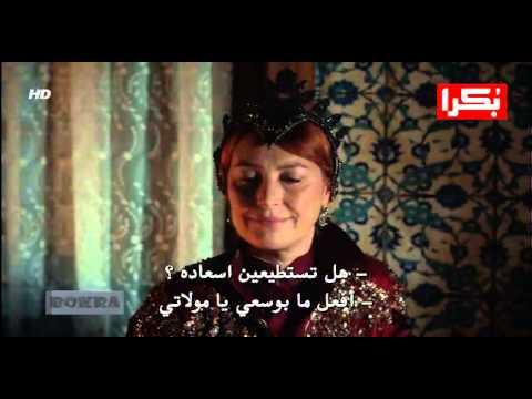حريم السلطان الجزء الثاني الحلقه الاولى