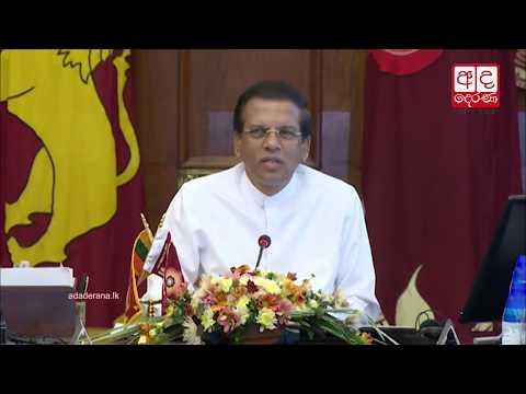 president holds spec|eng
