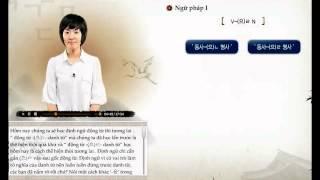 [Sơ Cấp 2] Tiếng Hàn - Bài 15: Có người sắp kết hôn