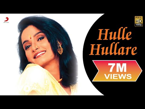 Rajeshwari Sachdev - Hulle Hullare Full Video