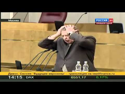 Жириновский матерится