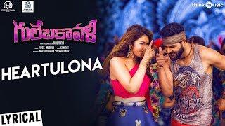 Gulebakavali | Heartulona Song with Lyrics | Prabhu Deva, Hansika | Vivek Mervin | Kalyaan