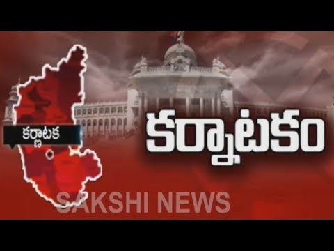 క‌ర్నాట‌కం || Karnataka Election Results  || The Fourth Estate - 14th May 2018