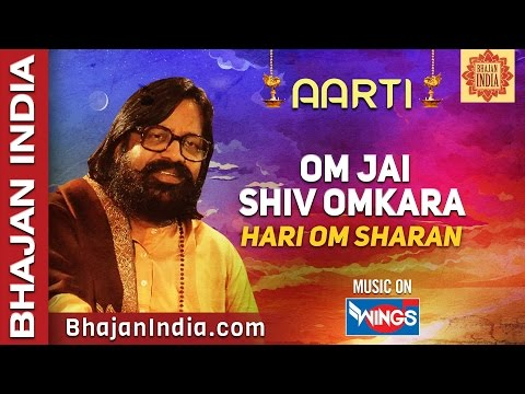 Om Jai Shiv Omkara  Hari Om Sharan - Shiv Aarti