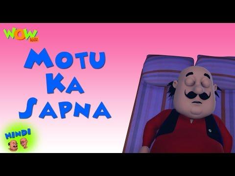 Motu Ka Sapna | Motu Patlu in Hindi WITH ENGLISH, SPANISH & FRENCH SUBTITLES | As seen on Nick thumbnail