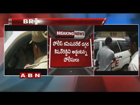 Police held BJP leaders due to protest against Expulsion of Paripoornananda