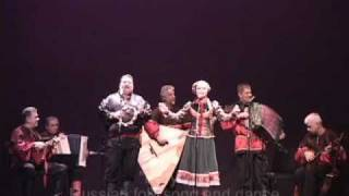 Russian dance and music ensemble
