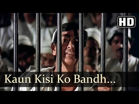 Kaun Kisiko Bandh Saka - Amitabh Bachchan - Kaalia - Rd Burman - Best Hindi Songs video