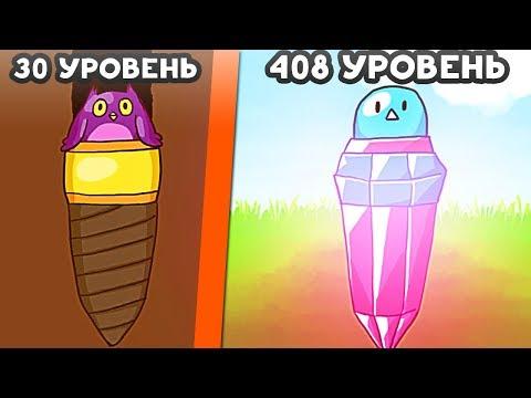 РЕДКАЯ ЭВОЛЮЦИЯ БУРА! - Drill Evolution