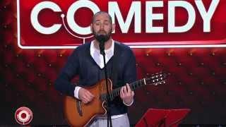Семен Слепаков - Таблетка