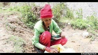 एक छाक माछाको लागि || Handicap Mother working hard