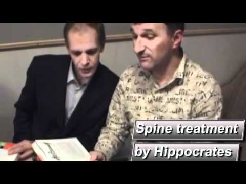 Spine traction provokes disk herniation