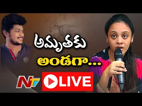 NTV Special Discussion With #Amruthavarshini Over Pranay Demise Case LIVE | NTV