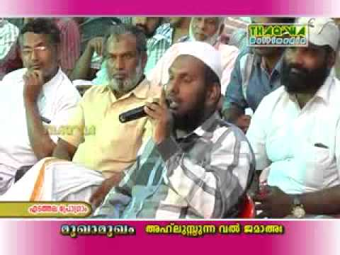Aaluva Mugamugam. Part-03 Faisal Moulavi, Shameer