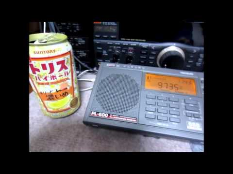 9735kHz Radio Taiwan International (Japanese)
