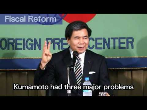 """Japanese Politics: The View of the Governor of Kumamoto Prefecture,"" Briefing by Governor Kabashima"