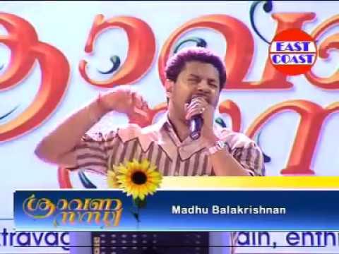 Sravana Sandhya Stage show | Malayalam Stage shows