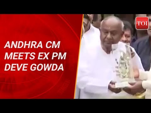 Andhra Pradesh CM meets with ex-PM HD Deve Gowda aiming for coalition in 2019 polls