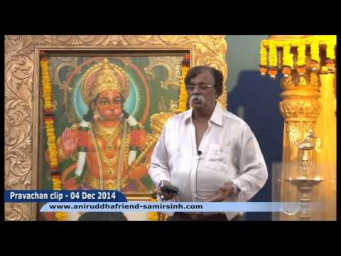 Aniruddha Bapu Marathi Discourse 04 Dec 2014 - भगवंतच आमचे गन्तव्यस्थान आहे