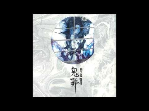 Dir En Grey - Twenty-four Cylinders