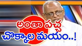 Why Clashes Between Committee Members And EOS In Vijayawada Temple ? | IVR Analysis #3