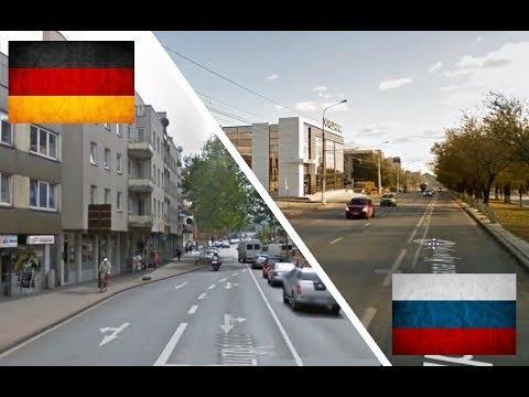 Германия и Россия. Кёльн - Волгоград. Сравнение. Germany - Russia. Deutschland - Russland.