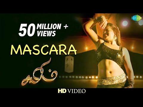 Maskara Pottu | Salim | Vijay Antony, Supriya joshi | மஸ்காரா - சலீம் | Tamil Movie | HD Video song