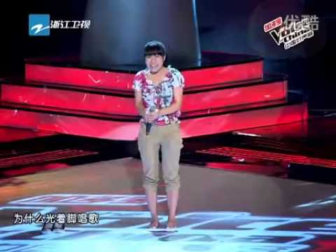 AMAZING Chinese Girl Covers Rolling In The Deep by Adele中国好声音