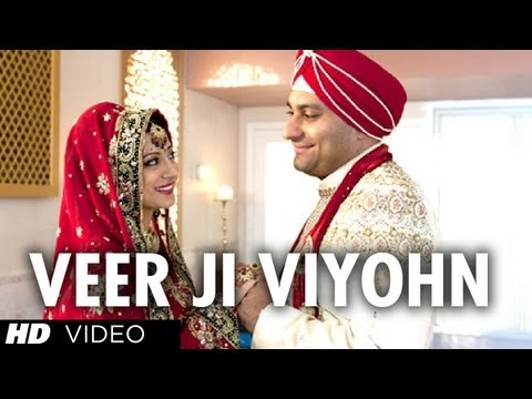 Veer Ji Viyohn (video song) Speedy singhs